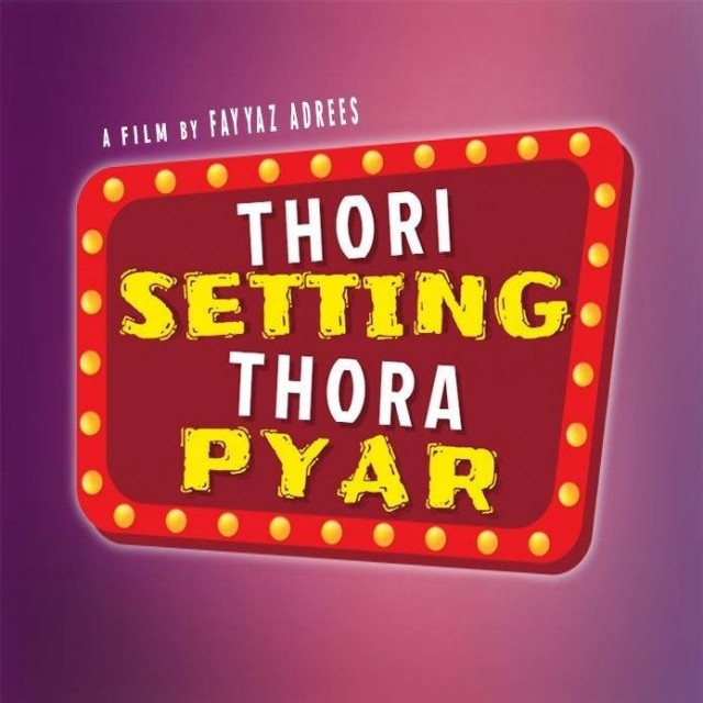 Thori Setting Thora Pyar