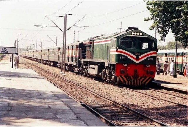 Awam Express
