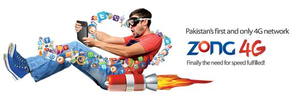 Zong Weekly Premium