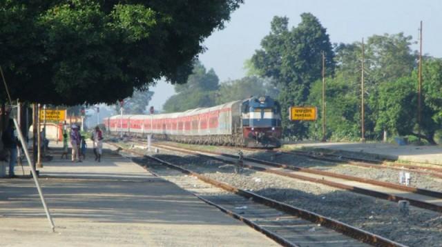 Ravi Express