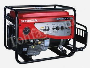 Honda Diesel Generator 2 KVA