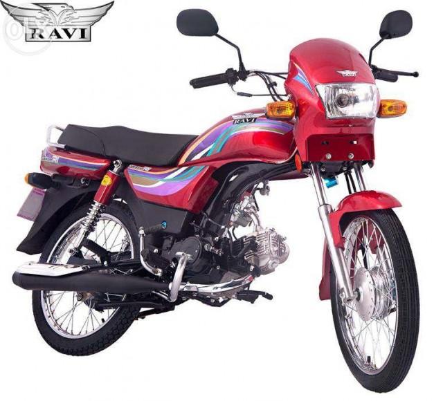 Ravi Premium R1
