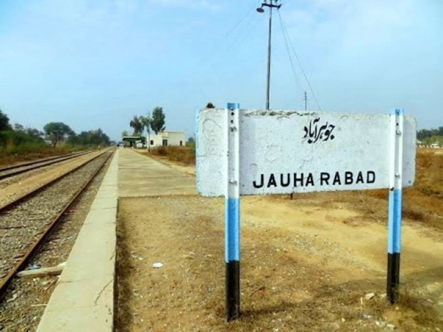 Jauharabad Railway Station