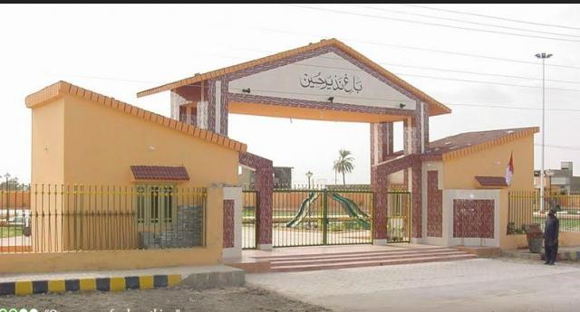 Nazeer Hussain Park