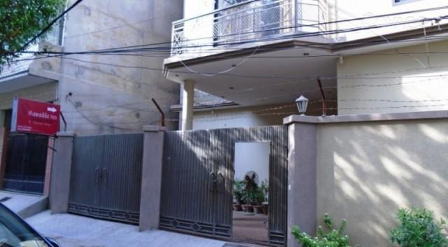Mawaada Inn Guest House