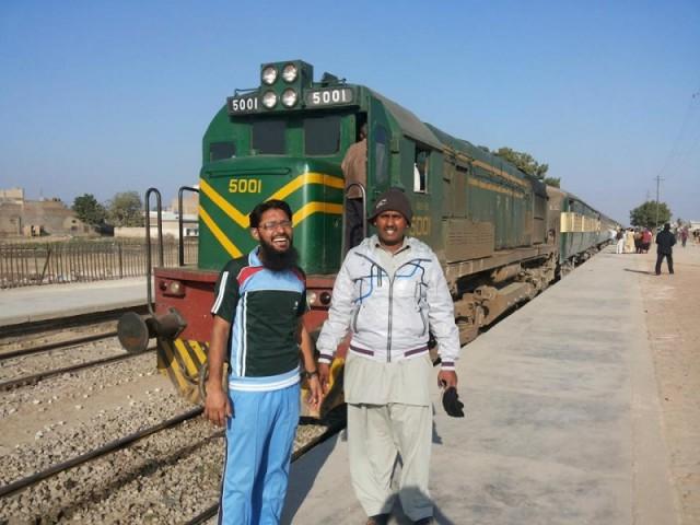 Vehari Railway Station