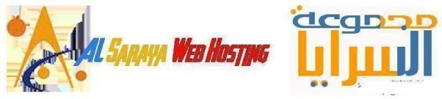 AL Saraya Web Hosting