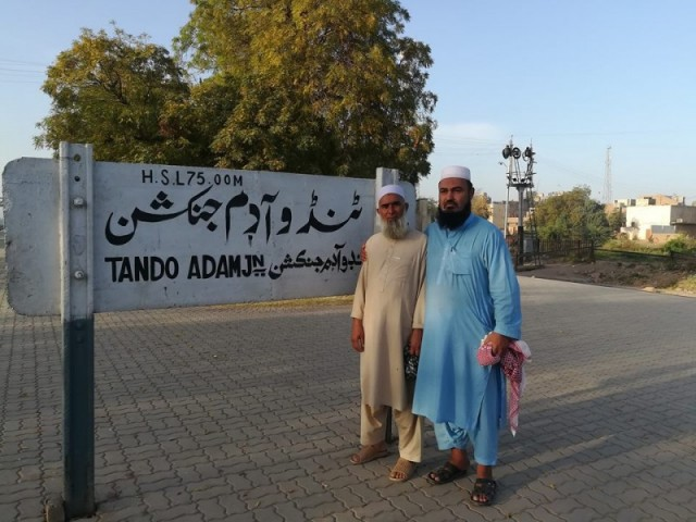 Tando Adam Junction Railway Station