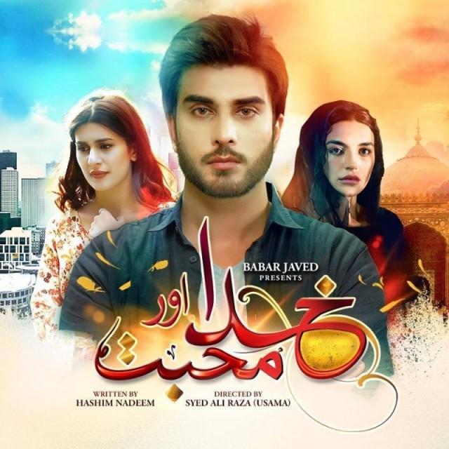 Khuda Aur Muhabbat Season 2