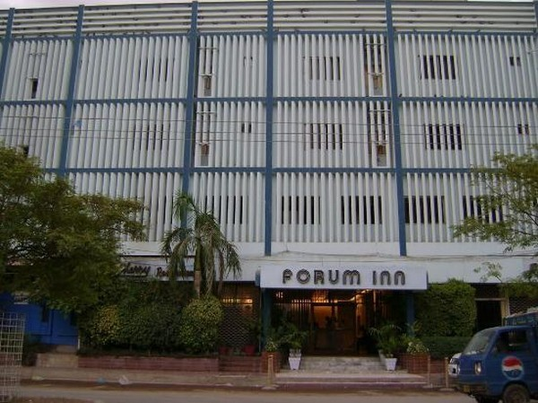 Hotel Forum Inn