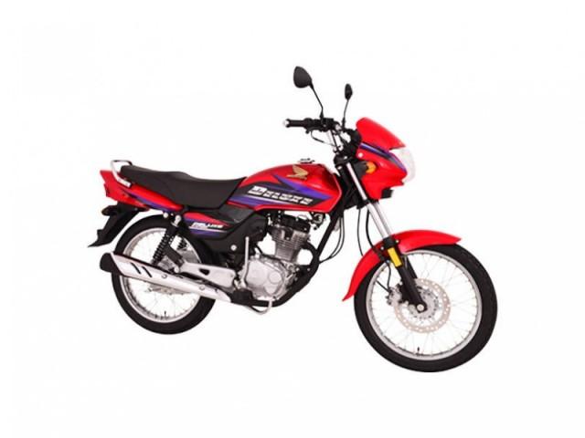 Honda Deluxe 2021