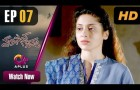 Dukh Kam Na Honge - Episode 7   Aplus Dramas   Saba Faisal, Nadia Afghan, Babar   Pakistani Drama