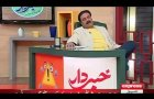 Khabardar with Aftab Iqbal - Aftab Iqbal Talking About How he Left Khabar Naak on his New Show