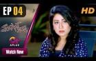 Dukh Kam Na Honge - Episode 4   Aplus Dramas   Saba Faisal, Nadia Afghan, Babar   Pakistani Drama