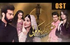 Pakistani Drama | Ishq Na Kariyo Koi - OST | Express TV Dramas