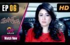 Dukh Kam Na Honge - Episode 6   Aplus Dramas   Saba Faisal, Nadia Afghan, Babar   Pakistani Drama