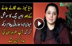 Najia Baig Message On Social Media After Quitting Hasb e Haal