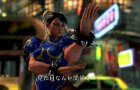 Street Fighter V Teaser