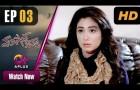 Dukh Kam Na Honge - Episode 3   Aplus Dramas   Saba Faisal, Nadia Afghan, Babar   Pakistani Drama