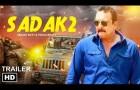 sadak 2 trailer | sanjay dutt | pooja bhatt | sadak 2 movie trailer | fanmade