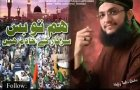 Hum To Bus Sarkar K Khadim Hain