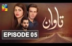 Tawaan Episode #05 HUM TV Drama 2 August 2018