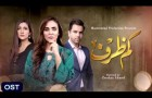 Kamzarf Drama Full OST - New Drama on Har Pal Geo - Nadia Khan - Junaid Khan
