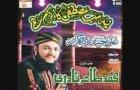 Ali Haider Ka Gharana