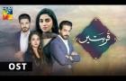 Qurbatain | OST | HUM TV | Drama