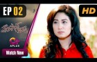 Dukh Kam Na Honge - Episode 2   Aplus Dramas   Saba Faisal, Nadia Afghan, Babar   Pakistani Drama