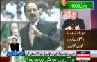 Ameen Faheem of PPP Speech in National Assembly - 5th June 2013