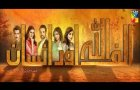 Full OST Video Title Song HUM TV Drama