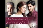 Drama Serial Muqabil Ost - ARY Digital - Title Song - New Drama Serial Muqabil