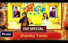 Get ready to be entertained this Eid! Jhanka Tanki | Eid Special Promo