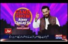 Meera in Game Show Aisay Chalay ga - Bol Tv - 10 June 2017
