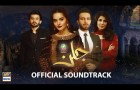 Jalan OST | Presented by Ariel | Singer | Rahat Fateh Ali Khan | ARY Digital Drama