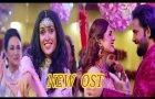 Shadi Mubarak Ho New OST HD | Full Title Song Of Shadi Mubarak Ho | ARY DIGITAL | Kubra Khan