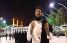 Manqabat-e-Imam Hussain.