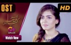 Pakistani Drama   Phir Wajah Kia Hui - OST   APlus Dramas   Alyy Khan, Rizwan Jaffri, Faria, Maira