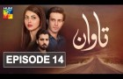 Tawaan Episode #14 HUM TV Drama 18 October 2018