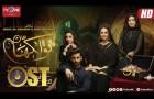 OST | TV One Drama