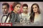 Yaariyan Full Song - HAR PAL GEO
