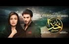 [OST] Darr Khuda Say | Imran Abbas - Sana Javed | Sahir Ali Bagga | Har Pal Geo
