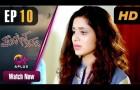 Dukh Kam Na Honge - Episode 10   Aplus Dramas   Saba Faisal, Nadia Afghan, Babar   Pakistani Drama