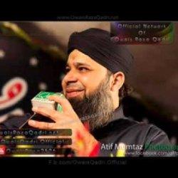 Mere Aqa Aye Jhoomo Audio Naat   Muhammad Owais Raza Qadri Sb
