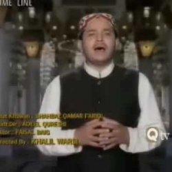Ban Kay Noor e Khuda Mustafa Aa Gaye--Shahbaz Qamar Fareedi Naat