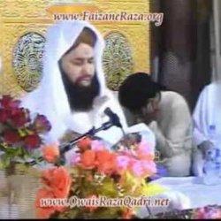 Meem e Madina  by owais raza qadri MEHFIL E NAAT AT WEDDING OF FAIZAN QADRI BROTHER