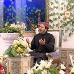 Dar-e-Aqdas Pe Haal-e-Dil
