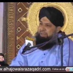 Rukh Din Hai Ya Mehray Sama by Owais Qadri