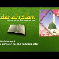 Mujh ko darpaish hai phir mubarak safar - Dar al Islam